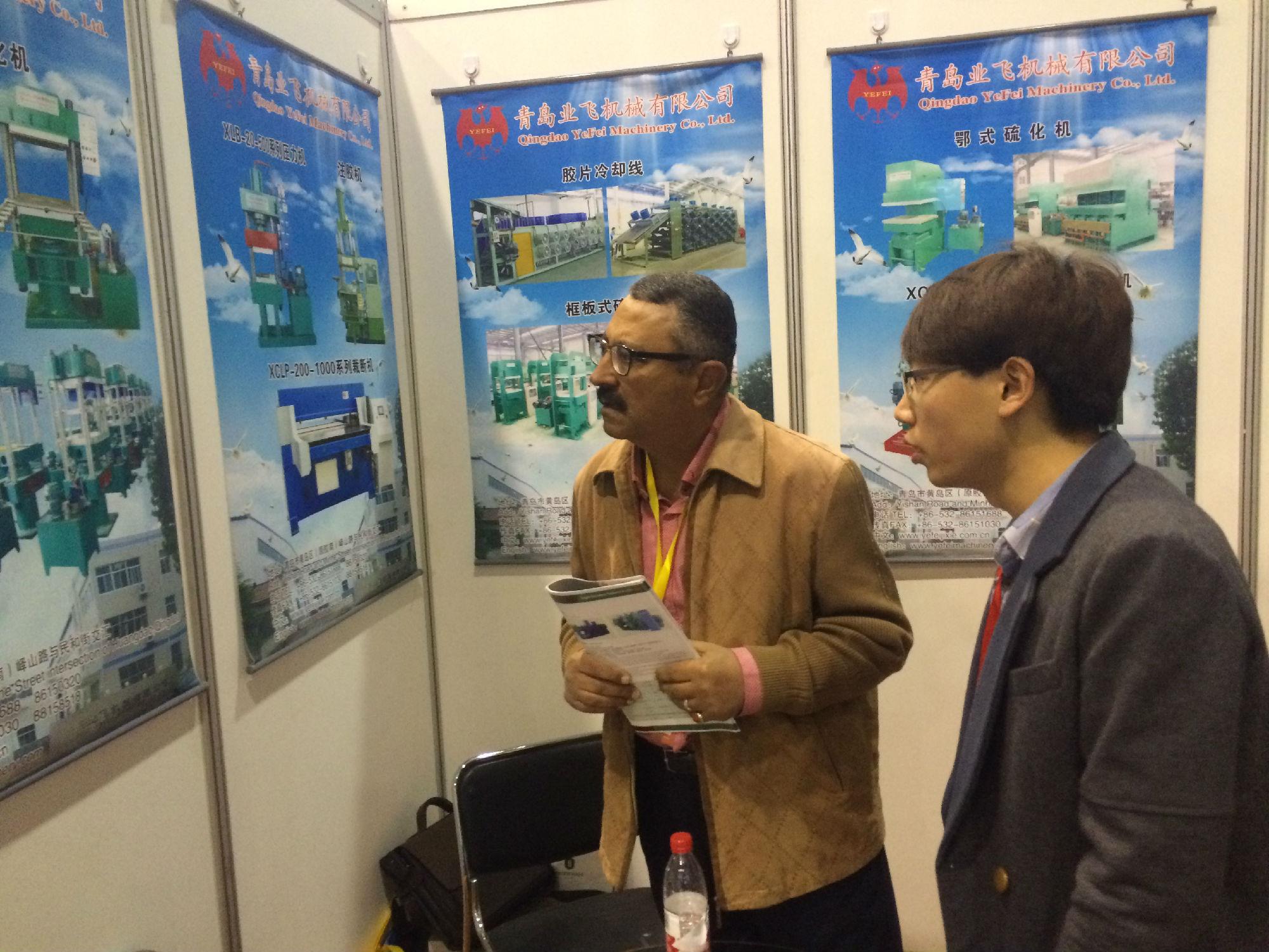 公司参加2016年中国国际橡胶机械展览会